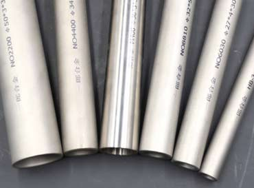 Alloy 20 Seamless Pipe