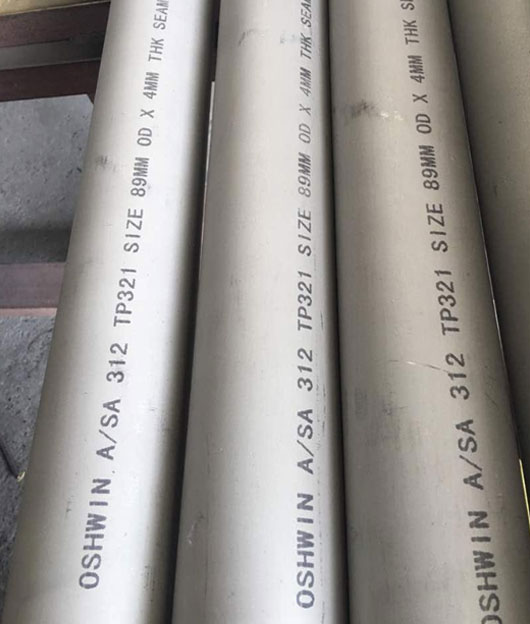 Stainless Steel Tubes manufacturer